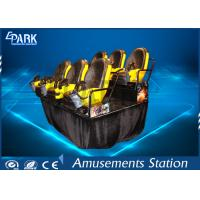 China Commercial Home movies Mobile Truck 7d 9d Cinema Simulator with Electronic Platform / 5d Theater Equipment on sale