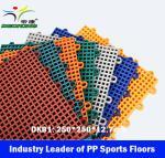 Buy cheap Floating PP Sport flooring, PP sport tiles, PP Sport Floor Manufacturer product
