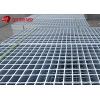Buy cheap Drainage Grate Trench Cover Plate Expanded Metal Mesh Metal Walkway Steel Grating Weight product