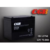 Buy cheap CB12750 sealed Valve Regulated Lead Acid Battery 12V 75AH UPS EPS use product