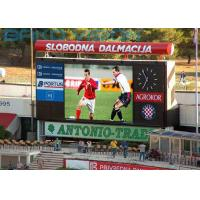 Buy cheap High Brightness Stadium Perimeter LED Display With 160 Degree Viewing Angle product