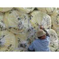 Buy cheap Wall Insulation Products for Exporting product