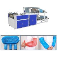 Buy cheap High Quality Fully Automatic PE Plastic Sleeves Making Machine product