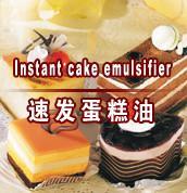 Buy cheap Light Yellow Instant Cake Emulsifier For Cake , Bakery Emulsifier product