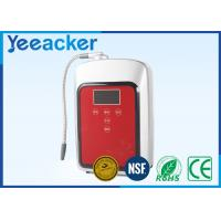 Buy cheap Home Silver ABS Alkaline Water Ionizer 330mm * 210mm * 115mm Antioxidant product