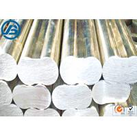 Buy cheap 99.9 High Purity Magnesium Alloy Ingot Mg Metal Pure Magnesium Ingots product