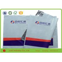 Buy cheap Middle Size White Poly Mailing Bags CMYK Printing Plastic Shipping Bags For Packing product