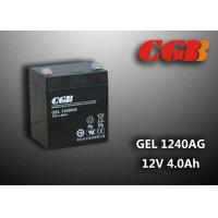 Buy cheap 4AH GEL1240AG 12v sealed rechargeable battery Maintenance Free For Solar System product