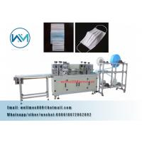 Buy cheap 200 PCS / MIN 3ply Plane Face Mask Making Machine with Ear Loop Welding Device product