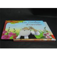 Buy cheap Landscape Hardcover Magazine Book Printing Services Grey Board CMYK / Pantone Color product