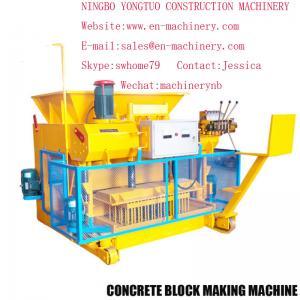 Chinese Machinery Automatic Cement Concrete Block Making Machine 6-25  Moulding Machine