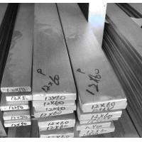 Quality ASTM En 202 316 Stainless Steel Flat Bar for Medical Equipment for sale