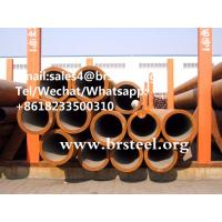 Quality LSAW hign strength spiral welded steel pipe,large diameter LSAW carbon steel for sale