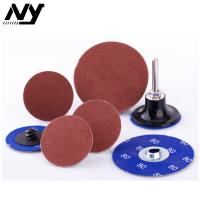 Buy cheap 2 Quick Change Abrasive Discs For Wood , Orbital Glass Ceramic Type S Sanding Disc product