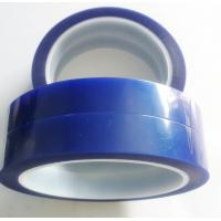 Buy cheap 70um Thickness Polyester Film Tape For Refrigerator Protection , High Heat from wholesalers