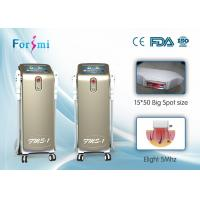 Buy cheap 2016 hot sale FDA approved three modes in one ipl freckle removal machine product