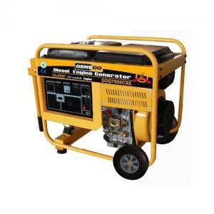 Buy cheap (5KW)Diesel Generator--GDGY7000CXE product