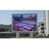 Buy cheap Outdoor Led Advertising Display RGB P12 SMD 192mm * 192mm  IP65 400W ~ 600W product