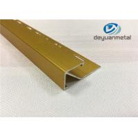 Buy cheap Polishing Golden Aluminium Square Metal Floor Aluminium Trim  With Logo Punched product