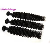 China One Donor Deep Wave Virgin Brazilian Curly Hair Full Cuticle No Damage wholesale