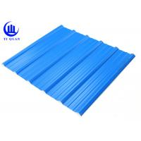 Buy cheap Fire Proof Plastic Corrugated Plastic Roof Panels Long Customized product