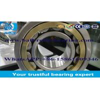 Buy cheap Material GCr15 Steel Cylindrical Taper Roller Bearing NU1030 EM 150*225*35mm product