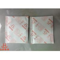 Buy cheap Anti Humidity Moisture Absorbing Packets Desiccant No Leakage For Collecting Moisture from wholesalers