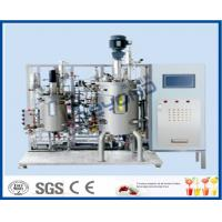 Buy cheap 10L-200L Stainless Steel Tanks Automatic Sterilization With ISO Certificate from wholesalers