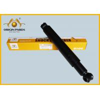Buy cheap TFR / TFS ISUZU Shock Absorbers For 8944731870 Lightweight Rod Shape product