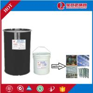 China Silicone Sealant BLD8809 on sale
