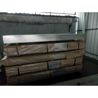 Buy cheap Hot Rolled Flat Aluminum Plate 100MM With Good Oxidation Resistance product