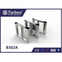 Buy cheap Rustproof High Speed Gate Turnstile With Intelligent Two Working Modes product
