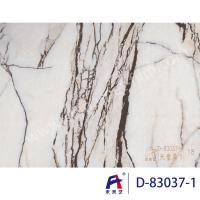 Buy cheap PVC  Coating  Film    PVC Decorative Film  0.12-0.14*126  D-83037-1 from wholesalers