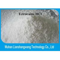 China CAS NO 136-47-0 Tetracaine HCl Local Anesthetic Drugs for Pain Killer wholesale