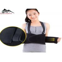 Buy cheap Black Breathable Sport  Adjustable Relief Waist Pressure Pain Lumbar Waist Back Support Belt product
