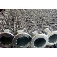 Buy cheap High Temperature Filter Cage for Bag Dust Collector product