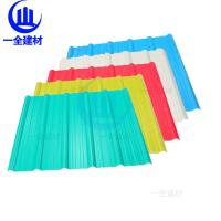 Buy cheap Heat Insulation UPVC Roofing Sheets Trapeziodal Style / Colored Pvc Sheets product