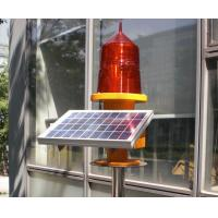 Buy cheap CZ-S IP65 LED Aviation Obstruction Lights , Aircraft Warning Lights product