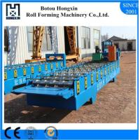 Buy cheap Wall / Glazed Tile Roll Forming MachineWith Autoamtic Motor Profile product