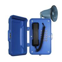 Buy cheap Full Keypad Industrial Weatherproof Telephone Corrosion Resistance 204 * 334 * 126mm product