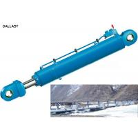 Buy cheap Dam Gates Hydraulic Hoist Cylinder Double Earring High Pressure Long Stroke product