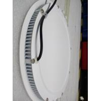 Buy cheap IP64 Waterproof 15w Round LED Panel Light Recessed Round LED Ceiling Panel product