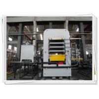 China 4 Layer Melamine Door Skin Hot Press Lamination Machine With CE ISO Approved wholesale