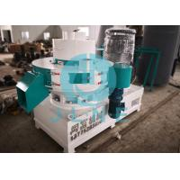 Buy cheap Gear Type Driven Ring Die Wood Pellet Machine Integrated Body 560 Pellet Maker product