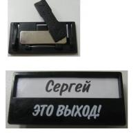 China custom retail promotional black badge with magnet, logo printing , all kinds of size and color wholesale