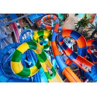Buy cheap Large Boomerang Water Slide / Spiral Pool Slide Customized Load For Holiday Villa product