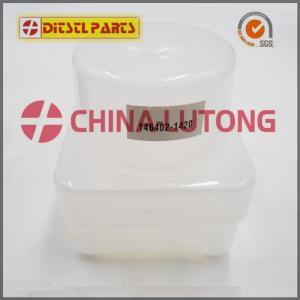 Buy cheap 146402-1420,Rotor Head Factory,Toyota head rotor,Zexel Head Rotor,DENSO Head Rotor product