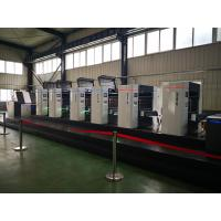 China Computerised Multicolor Offset Printing Machine / Offset Digital Printing Machine on sale
