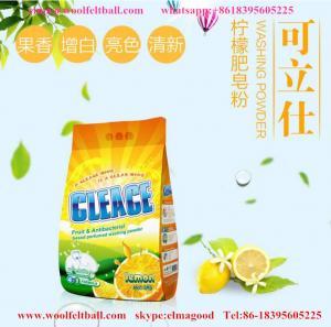 detergent powder /neutral soap powder/OEM laundry detergent washing powder