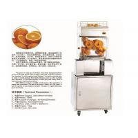 Buy cheap 120W / 250W Automatic Orange Juicer Machine For Fruit And Vegetable Squeezer from wholesalers